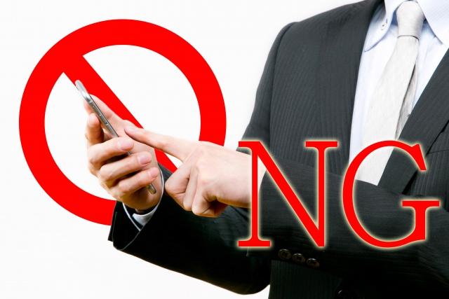アカウント登録済のAmazonギフト券でも買取可能なサイト「何故、直接的に買取不可?」