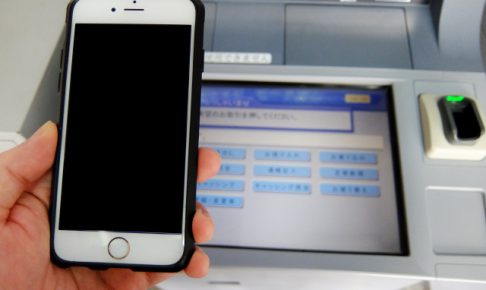 携帯キャリア決済を換金するいくつかの方法を紹介!