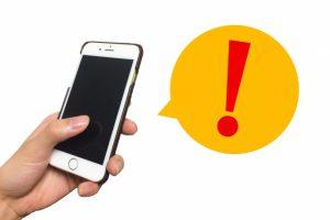 携帯決済現金化の金策テクニック